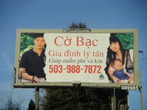 Asian Gambling Treatment Billboard Campaign