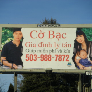 Asian Gambling Treatment Outdoor Campaign